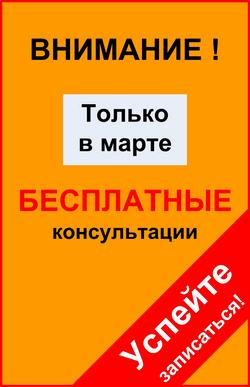 Акция: консультации по охране труда