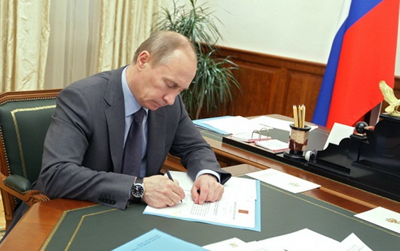 путин утвердил повышение штрафов за ОТ